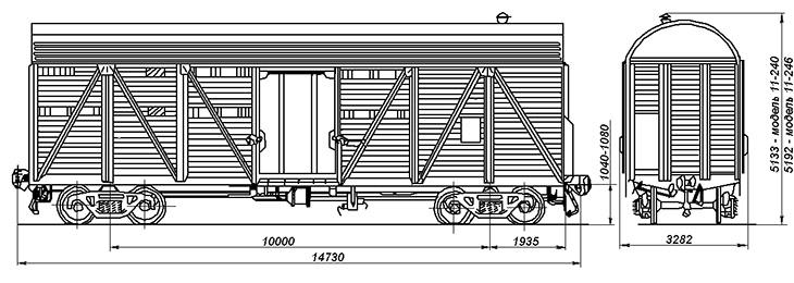 4-осный крытый двухъярусный вагон для скота: модель 11-240 - без служебного отделения, модель 11-246 - со служебным отделением