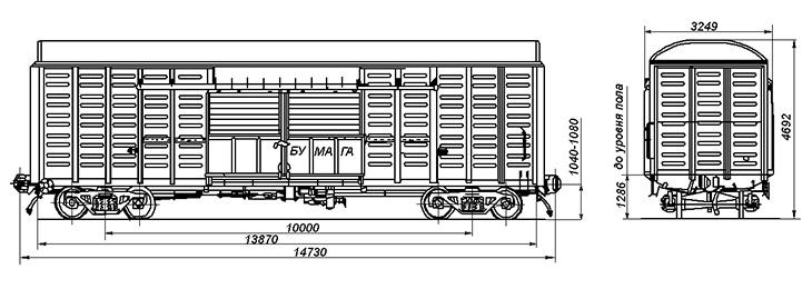 4-осный крытый вагон для бумаги, модель 11-259