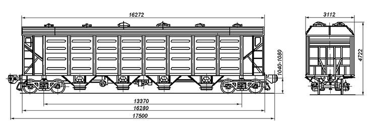 4-осный вагон-хоппер для технического углерода, модель 25-4001