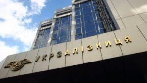 Укрзализныця завершила первое полугодие 2017 с чистой прибылью